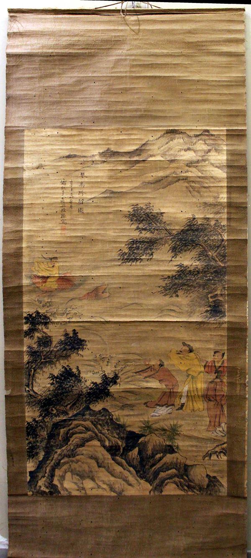 Scroll, arte orientale, sec. XX,