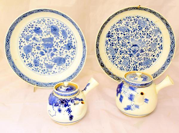 Due piatti, e due teiere , arte orientale