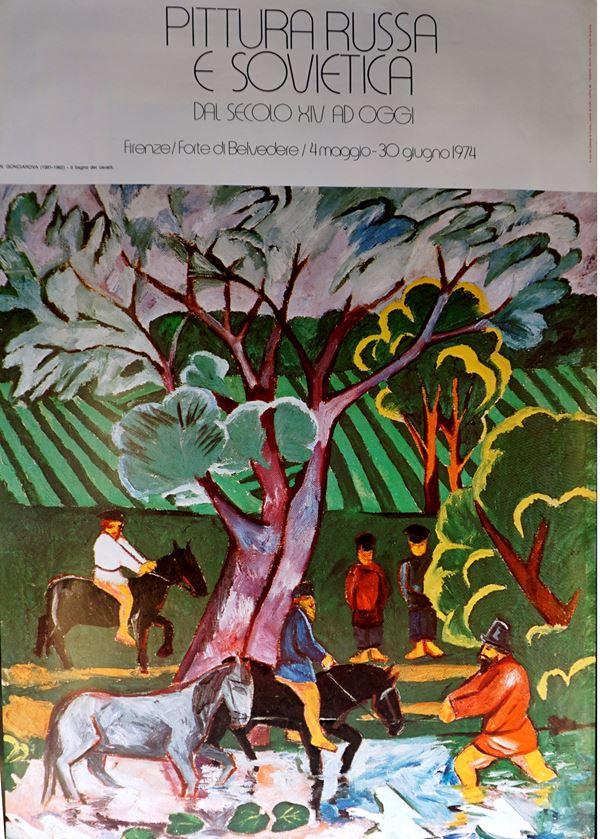 Pittura russa e sovietica dal sec. XIV ad oggi