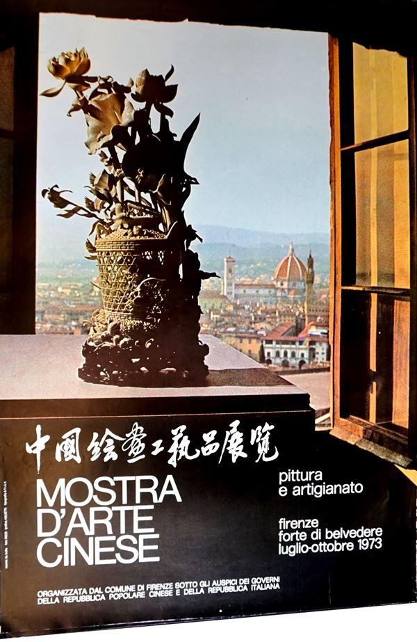 Mostra d'arte cinese
